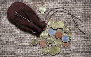 Амулет на деньги