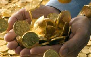 Руны для привлечения денег
