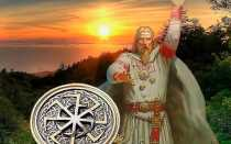 Славянские обереги для мужчин