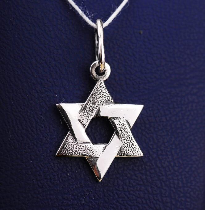 еврейский амулет Звезда Давида